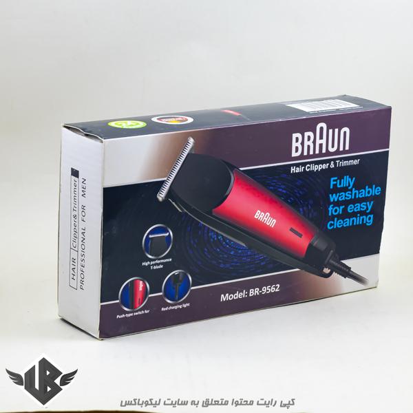 ماشین اصلاح موی سر و صورت و بدن براون مدل BR9562