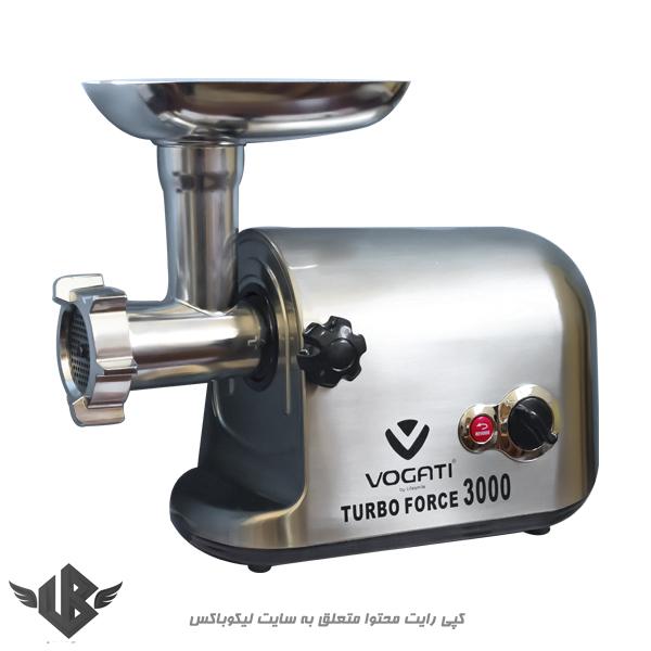 چرخ گوشت وگاتی ۳۰۰۰W مدل VOE-2