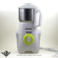 آسیاب قهوه مکسی مدل GREN-NEW