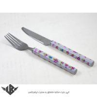 چاقو و چنگال میوه خوری گرین هوم کد KF-01