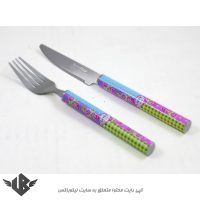 چاقو و چنگال میوه خوری گرین هوم کد KF-03